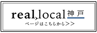 reallocal